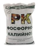 Удобрение малины калийно-фосфорными комплексами