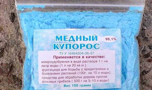 Медный купорос для защиты малины от болезней и вредителей
