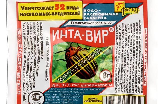 Инта-Вир для борьбы с инфекционным хлорозом малины