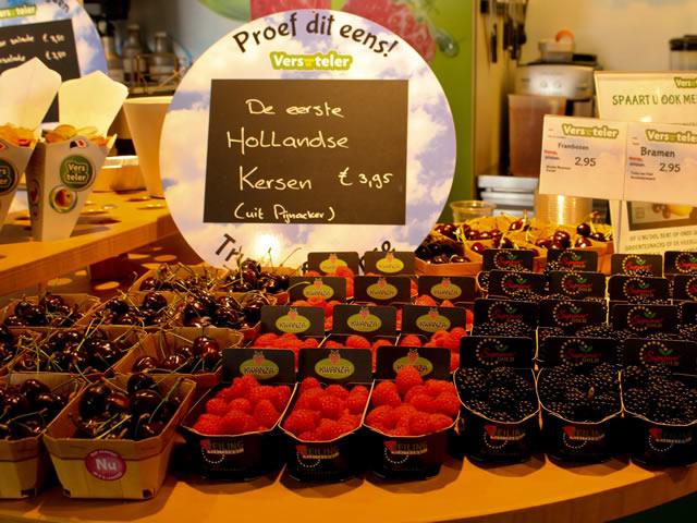 Продажа малины Кванза в магазине