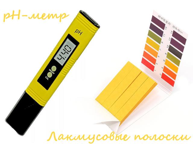 pH-метр и лакмусовые полоски для определения кислотности почвы